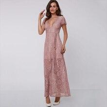 فستان سهرة من الدانتيل الانيق نصف كم
