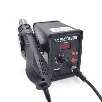 220V 450W 858D Soldering Station LED Digital Solder Iron Desoldering BGA Rework Station Temperature Adjustable Hot Air Gun