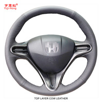 Yuji Hong Top Layer Genuine Cow Leather Car Steering Wheel Covers Case for HONDA Civic 8 2007 2011 Auto Steering Cover Black