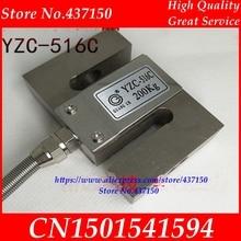 YZC 516C S نوع وزنها الاستشعار 100 كجم 200 كجم 300 كجم 500 كجم 2000 كجم 1 طن 1.5Ton 2 طن سحب استشعار الضغط الوزن الاستشعار تحميل خلية