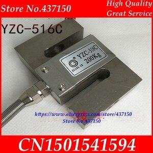 Image 1 - YZC 516C S tipi tartı sensörü 100kg 200kg 300kg 500kg 2000kg 1 Ton 1.5Ton 2 Ton çekme basıncı sensörü ağırlık sensörü yük hücresi