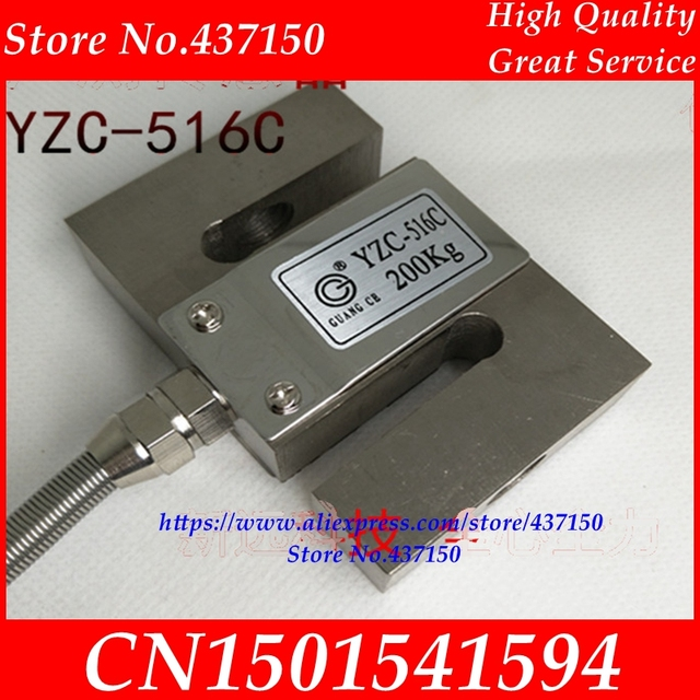 YZC 516C S tipi tartı sensörü 100kg 200kg 300kg 500kg 2000kg 1 Ton 1.5Ton 2 Ton çekme basıncı sensörü ağırlık sensörü yük hücresi