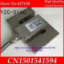 YZC 516C  S type weighing sensor 100kg 200kg 300kg 500kg 2000kg 1 Ton 1.5Ton 2 Ton pull pressure sensor weight sensor load cell