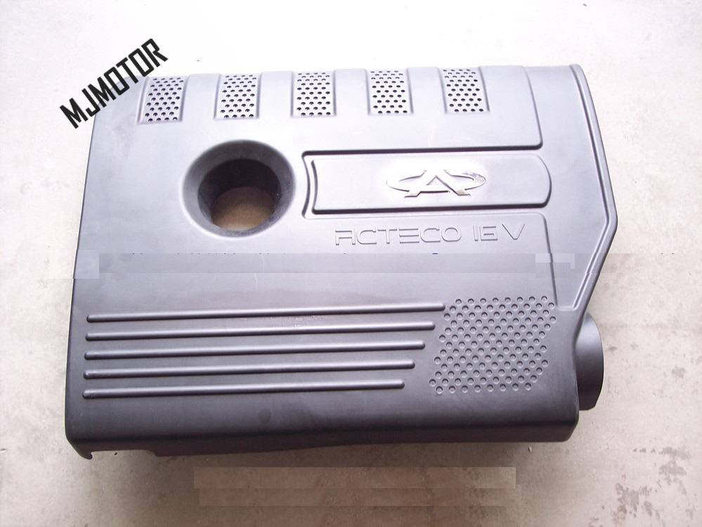 Couvercle en plastique de moteur pour le chinois CHERY A5 E5 2006-2008 481 moteur Auto pièces de moteur de voiture A21-1109811