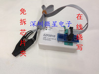 Gratis Verzending EZP2010 snelle USB SPI Programmer support24 25 93 EEPROM 25 flash bios chip + SOIC8 SOP8 Test Clip