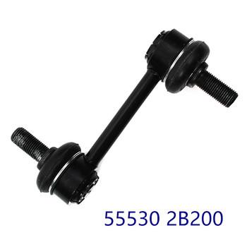 Oryginalny stabilizator łącza bar tylne zawieszenie dla hyundai Santa fe VERACRUZ dla KIA SORENTO BORREGO 555302B200 55530 2B200 tanie i dobre opinie HYBHMC