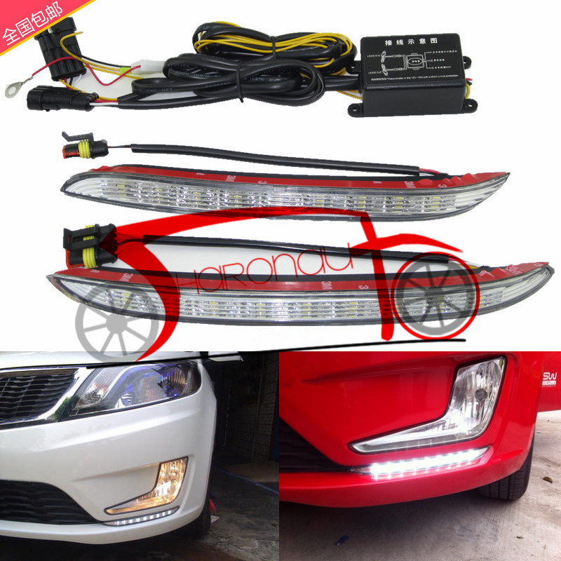 ФОТО LED DRL Daytime Running Light With Dimmer and Turn Light Function 3M Sticker Easy Installation For Kia K2 new Rio 2011 A