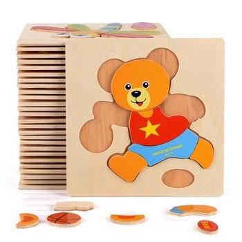 цена Baby Toys Wooden Puzzle Cute Cartoon Animal Intelligence Kids Educational Brain Teaser Children Tangram Shapes Jigsaw Gifts онлайн в 2017 году