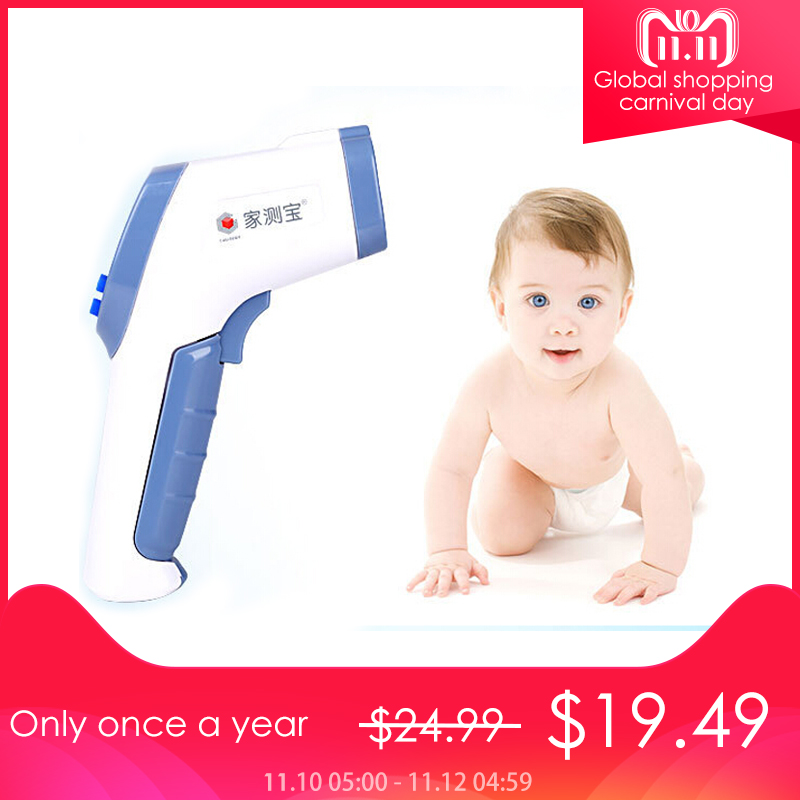 LCD Non Contact IR Laser Gun Infrared Digital Thermometer Baby Adult Body Thermometers Children Temperature Measurement Device in Thermometers from Beauty Health