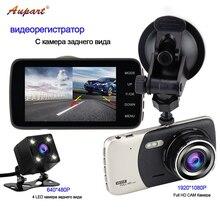 Регистратор цифровой видеорегистратор для автомобиля камера заднего вида автомобиля cam DVRS 4 »dash cam g-сенсор видео регистратор HD dashcam авто камера двойной объектив