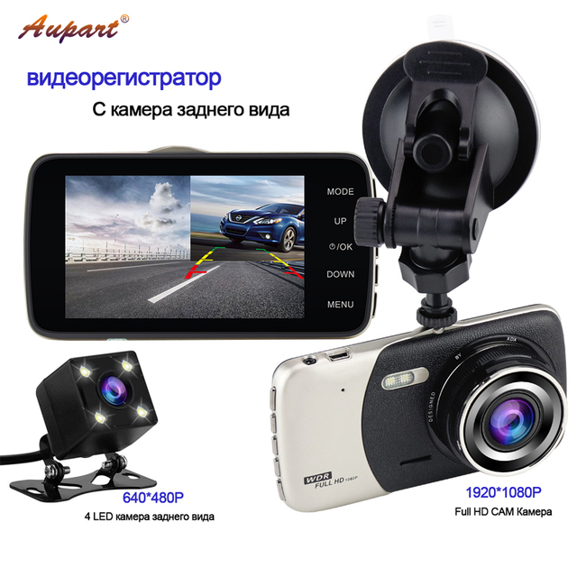 Registrar recorder car DVR rear view camera car cam DVRS 4'' dash cam G-sensor video recorder HD dashcam auto camera dual lens