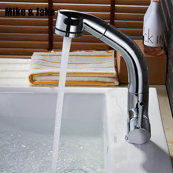 Bathroom Chrome Finished Pull Out sink basin Faucet Swivel Vessel Sink Mixer Tap pull out crane kitchen mixer MJH899