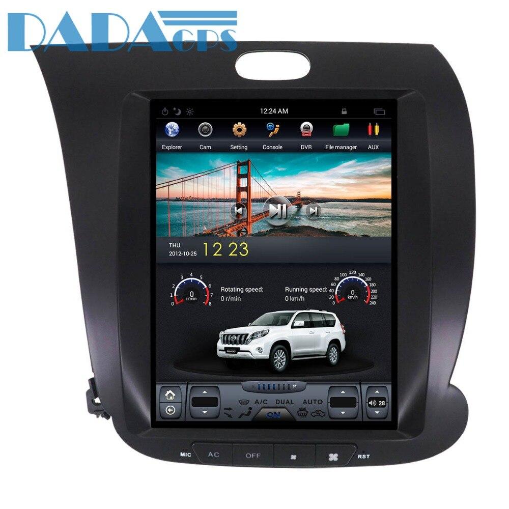 Tesla style Android 7 1 Car Radio Stereo GPS Headunit For KIA CERATO K3 FORTE 2013