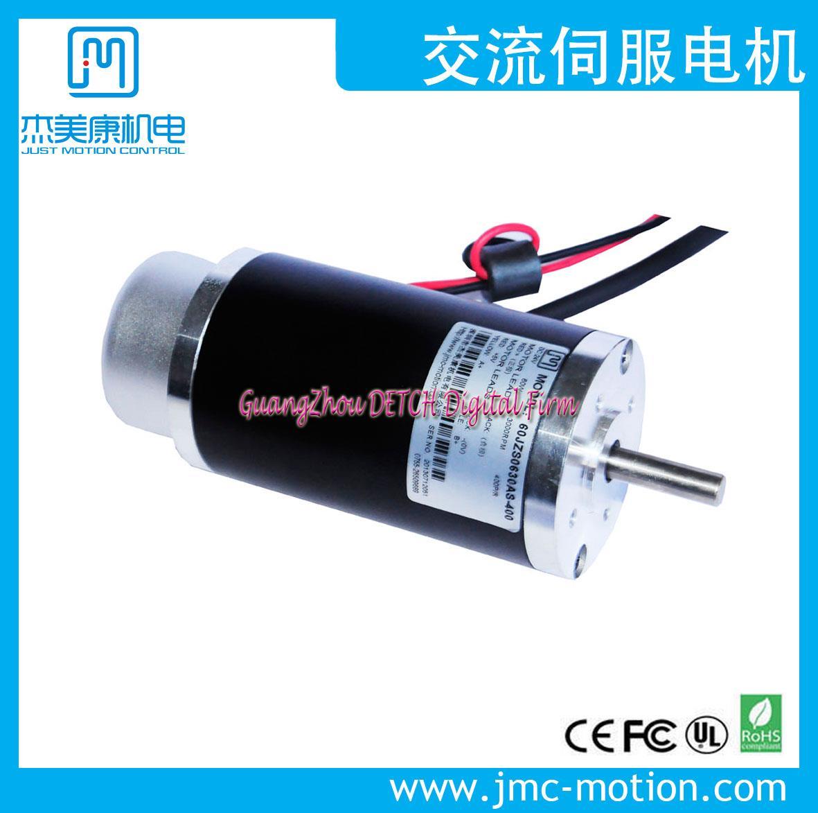 ФОТО 60 Series JMC60JZS0630AS  servo motor servo drive MCDC706 60W adapter