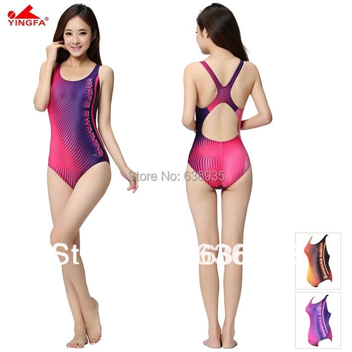 Adult swim wear