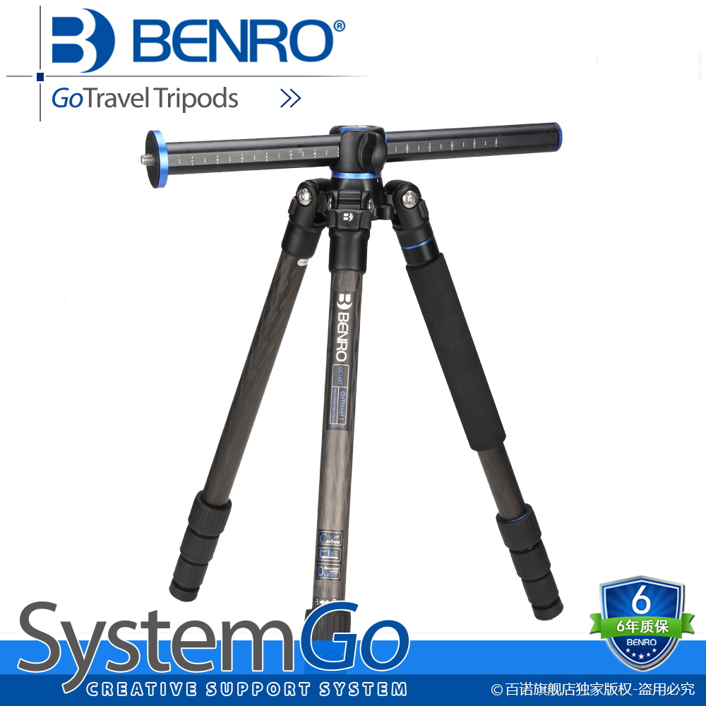 Benro GC168T Carbon Fiber Monopod Tripod For Moving Camera Shooting Lenses Shooting Multi Camera Slider Film