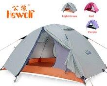 Hewolf à double couche extérieure bipolaire tente tente de camping 1595 sur 2.51 KG