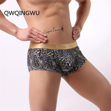 Boxers Men Silk Leopard Low Waist Underwear Slip Gay Pouch Seamless Breathable Shorts Comfortable Homme Sexy Print Men Boxers цена 2017