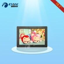 ZB101JN-AD/10.1 inch 1280×800 16:10 Full View LCD Screen Desktop&Wall-frame mini SD Card HDMI U Disk small advertising machine