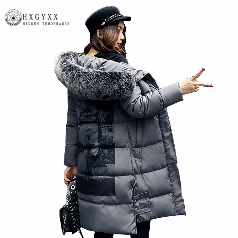 Hot selling New Women Cotton Coat 2017 Pure Color Hooded Winter Jacket Female Loose Parka Fur Collar Thick Outerwear ZX0098 2017 new arrival women winter jacket hot sale character thick slim x long hooded parka cotton filler coat zl291