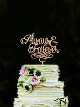 Всегда и навсегда торт Топпер для свадебного украшения деревенский торт Топпер всегда и навсегда Свадебный Деревянный Торт Топпер