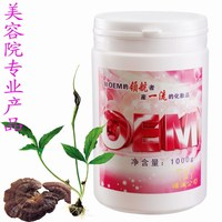 Conditioning balance cream to remove lead and mercury to repair skin tender skin