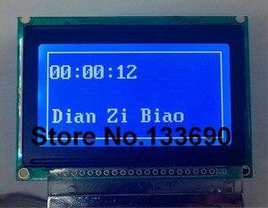 1pcs 5V compatible WG12864B 128x64 75mmx52.7mm Dots Graphic Blue LCD Display module KS0107 KS0108 Controller New screen panel