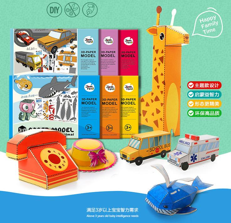 Children origami book DIY paper puzzles3D cartoon vehicle animal cardboard puzzles for Kids learning educational toys GYH
