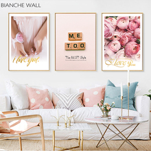 BIANCHE WALL Romantic Pink Rose love Wall Art Pictures Canvas Paintings Nordic Posters Prints Bedroom Home Decorations