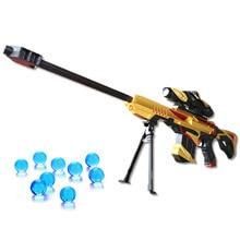 Детский Пейнтбольный гелевый пистолет, игрушечный водяной пистолет, пластиковый CS штурмовой Бекас, оружие, пули, пистолет, для улицы, Забавный пистолет, игрушки для детей, мальчиков