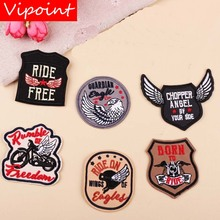 VIPOINT embroidery club patches wings eagle badges applique for clothing YX-282