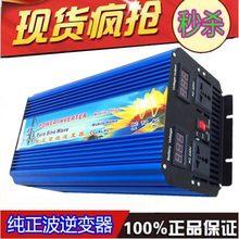 5000W 48V 220V 60HZ czysta fala sinusoidalna przetwornica