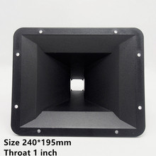 speakers pin 8x31mm Q0831 for line array speakers in professional audio .free shipping free shipping speakers pin 8x31mm s0831 for line array speakers in professional audio