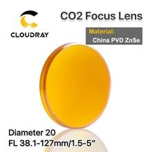 "Cloudray Китай ZnSe фокус объектива Dia. 20 мм FL 38,1-127 мм 2,"" для CO2 лазерной гравировки и резки другой доставкой"