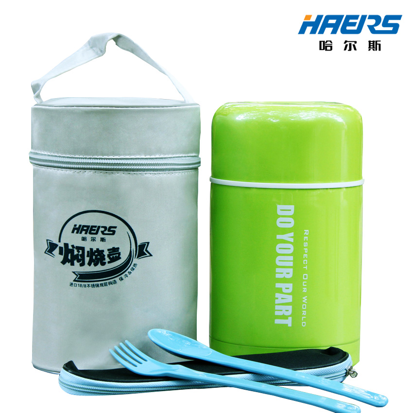 750ml Stew Pot Braised Beaker Stainless Steel Vacuum Insulation Barrels Stewed Thermal Lunch Box bear dfh s2516 electric box insulation heating lunch box cooking lunch boxes hot meal ceramic gall stainless steel
