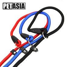 PETASIA BEST Sale  Pet Dog Collar leash Products Dog  Harness  25kg 30kg 40kg for Small Medium Dog Large big dog  Black red Blue