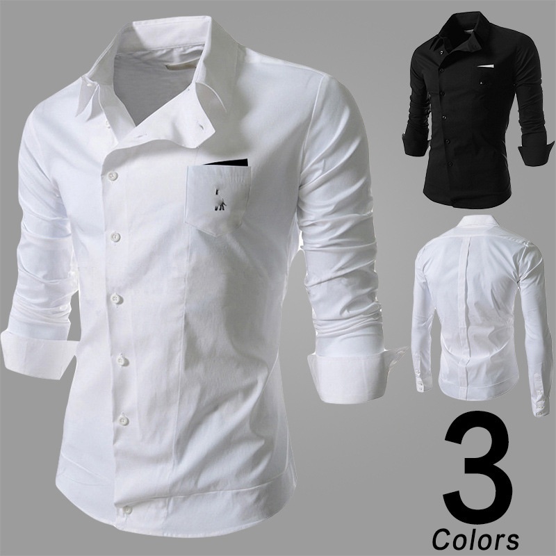 2017 Summer Clothing New Version Fashion Collar Stitching font b Men b font Casual Long Sleeved
