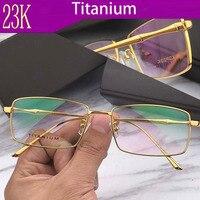 Cubojue 24k Gold Titanium Eyeglasses Frame Men High Quality Brand Glasses Man Full Rim Spectacles Ultra Light Eyeglass
