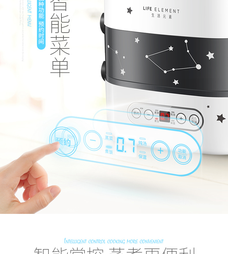 HTB1awhXdhnaK1RjSZFBq6AW7VXa0 - Smart Electric Lunch Box Small Rice Cooker Double Layer Automatic Heating Ceramic Liner Smart Touch LCD Appointment Timing