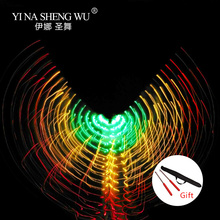 Belly Dance LED Wings Accessory 3 Colors Wing Stage Performance Colourful With Sticks