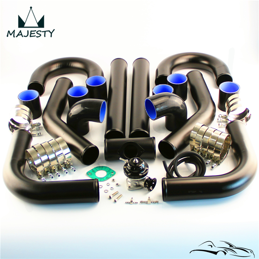 2,75 70 мм Универсальный интеркулер трубопровод комплект + BOV турбо выдувный клапан комплект черный