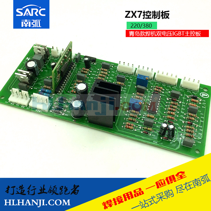 Control Board of Inverter Welding Machine