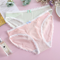 Lady Ice Thread Underwear Candy Color Breathable Sexy Cotton Ice Silk Underwear