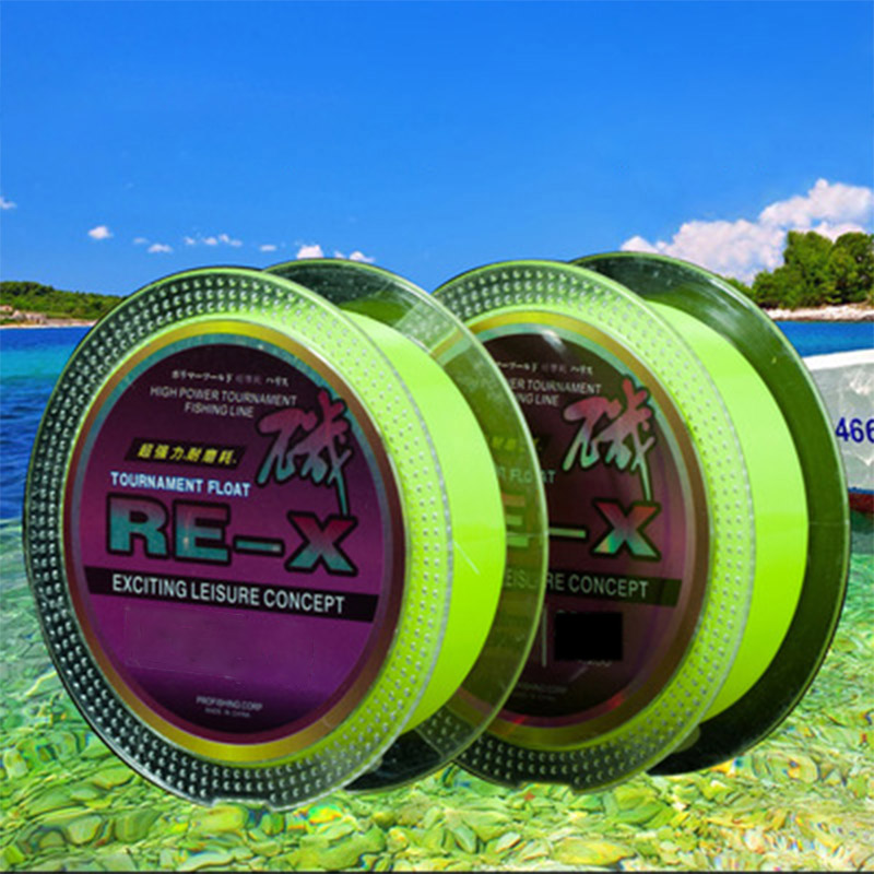 150 m Rock Fishing Semi-floating Nylon High Abrasion Resistance Stretchable for Sea Pole Outdoor Fishing Line Accessories