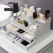 2/3 Layers Makeup Drawer Storage Cosmetic Organizer Case Container Jewelry Box Holder Tools & Accessories