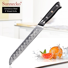 SUNNECKO Premium 8 inches Bread Knife Japanese VG10 Steel Core Blade Sharp Damascus Kitchen Knives G10 Handle Cake Cutter Tools sunnecko 8 damascus bread knife japanese vg10 core steel sharp blade 59 60hrc strong hardness kitchen knives pakka wood handle