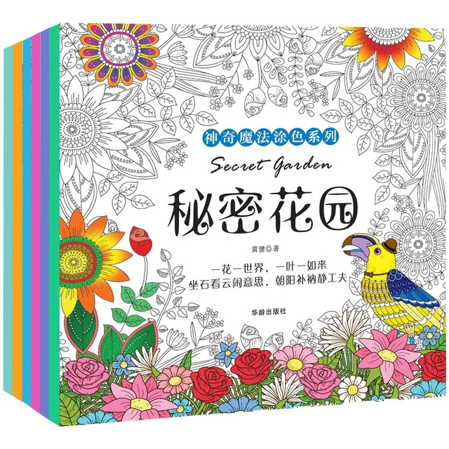 Secret Garden Coloring Books Full Set of 6 Volumes for Adults and ...