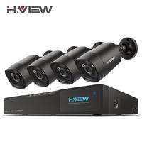 H View 4MP Surveillance System 4PCS 4 0 MP Security Camera CCTV System Kit Super Night