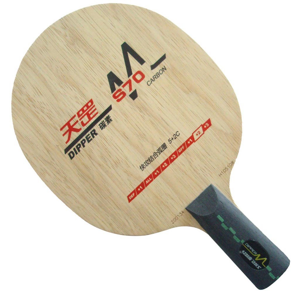 DHS Dipper DM.S70 Table Tennis Blade penhold short handle CS for PingPong Racket at a loss Direct racquet sports dhs dipper sp02 sp 02 sp 02 inner carbon all table tennis blade fl for pingpong racket