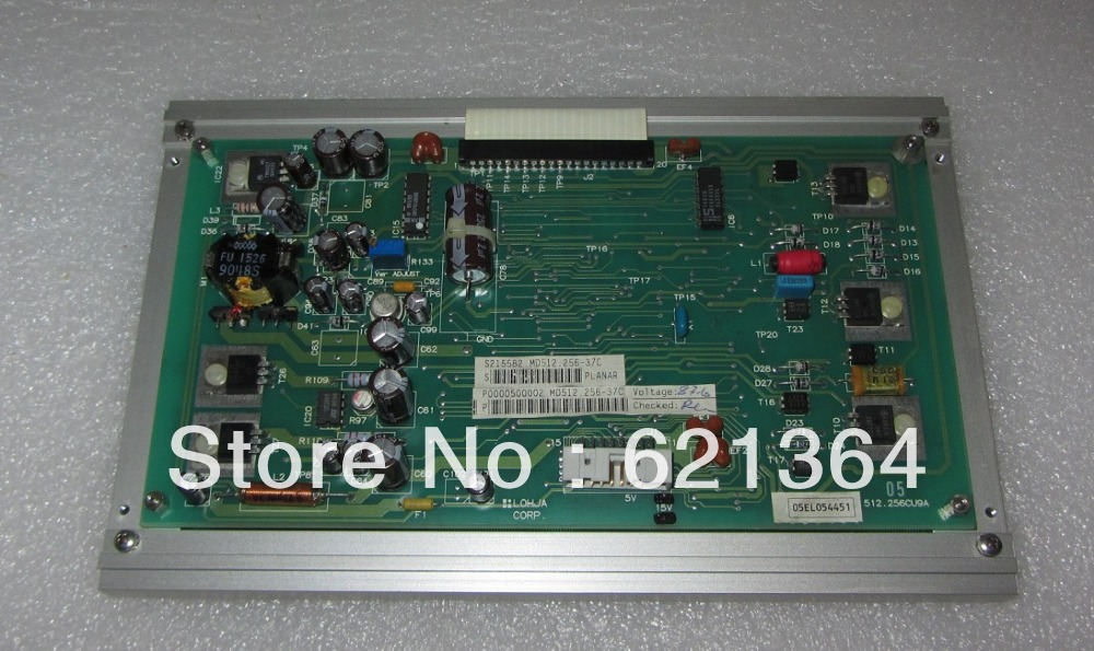 MD512.256-37C      Professional  Lcd Screen Sales  For Industrial Screen